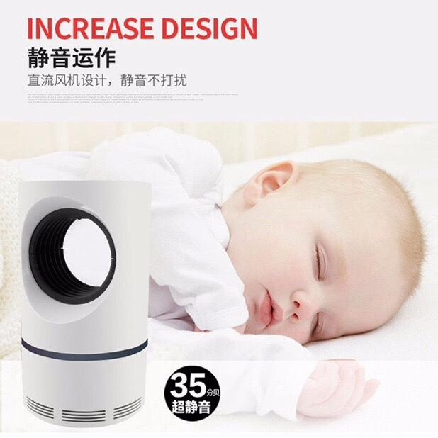 360度家用灭蚊灯,静音款母婴适用3台装