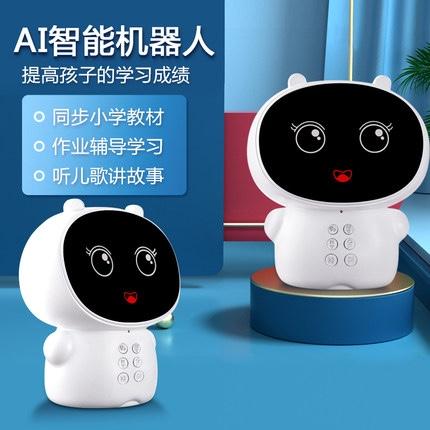 AI智能机器人,让孩子爱上学习