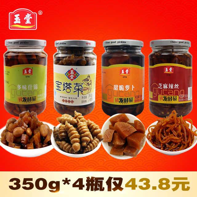 山东酱菜下饭咸菜多味什锦+多宝菜+甜脆萝卜+芝麻辣丝四瓶装