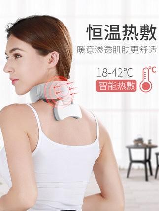 家用电动多功能护颈仪脖子智能理疗肩部颈部